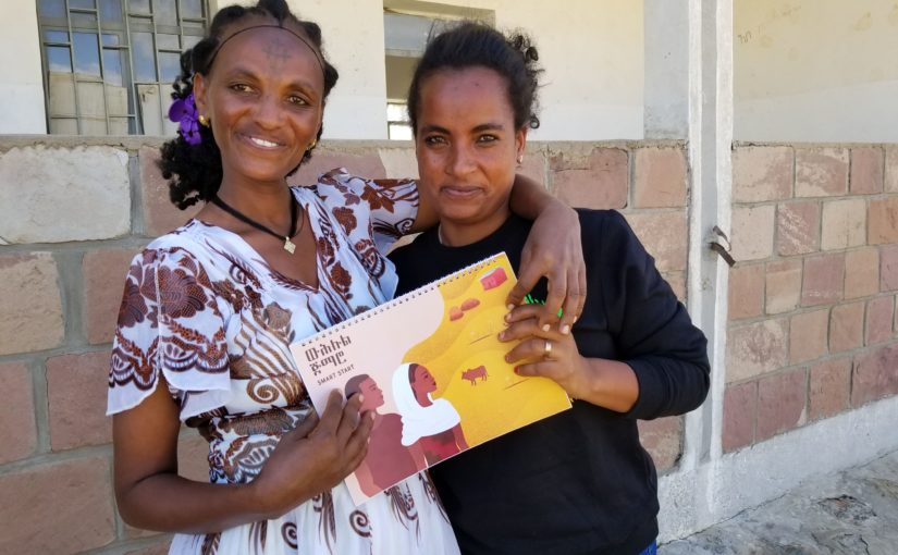 Piloting Health System Integration in Northern Ethiopia